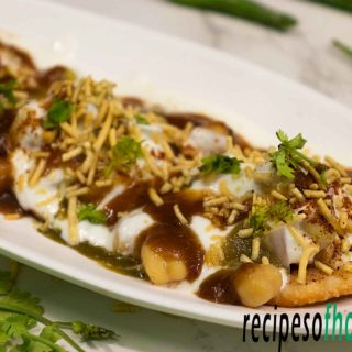 Papdi chaat recipe (papri chaat) | how to make papdi chaat at home